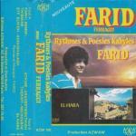 Farid Ferragui - Theksit Nelhoubiw