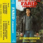 Farid Ferragui - Gounyiriou Thoura