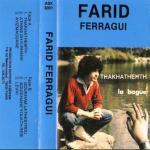 Farid Ferragui - Athine Dhiyirhane