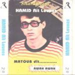 Hamid Ait Lounis - Ourdhaskar Atsoughkame