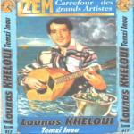 Lounes Kheloui - Ruh A Ssidi